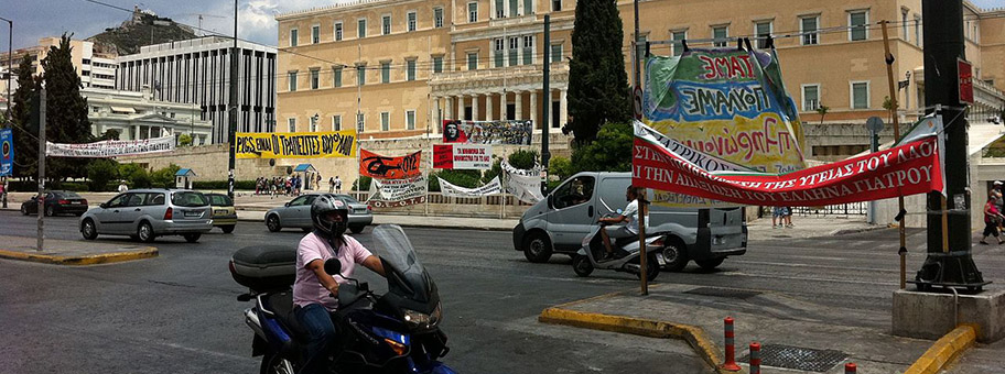 Athens,_Greece_-_panoramio_(78)_1.jpg