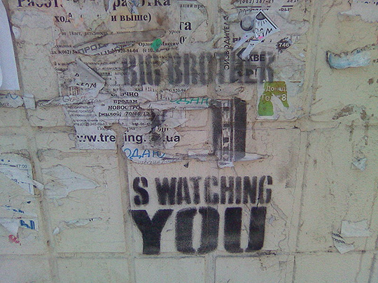 Big Brother is watching you.  Борис У.
