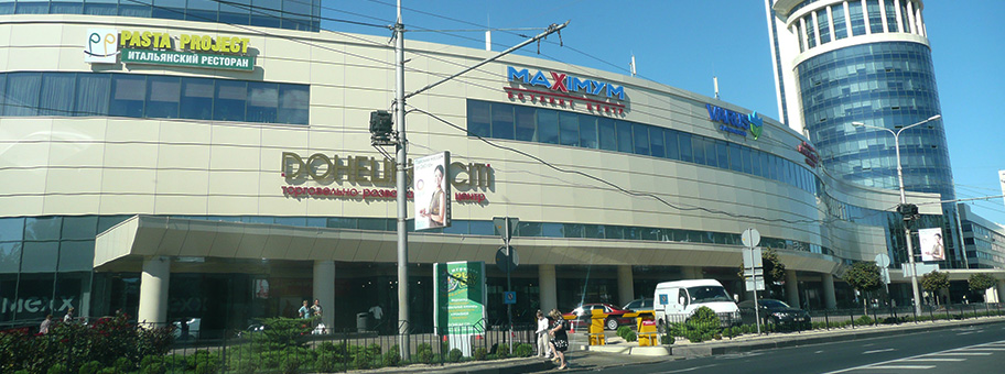 «Donezk City»Shopping Center in Donezk.