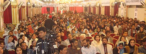 Kongress der Revolutionary Association of the Women of Afghanistan am internationalen Frauentag 2008.