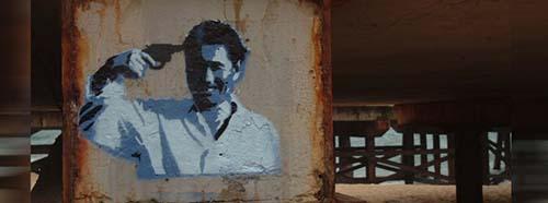 Takeshi Kitano «Sonatine» Graffiti.