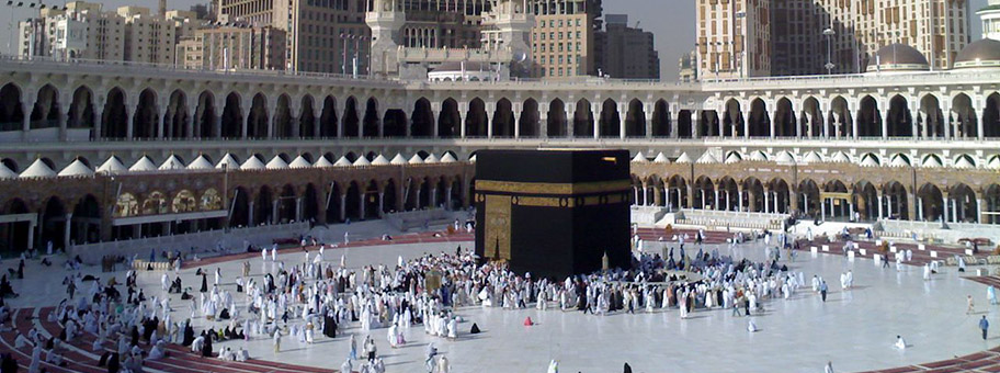 The_Holy_Mosque_in_Mecca_1.jpg