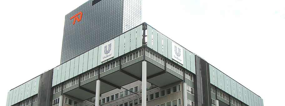 Unilever Head Office in Rotterdam.