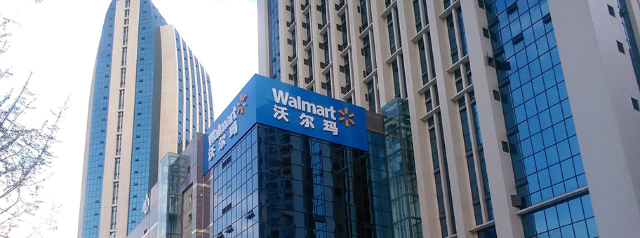 WalmartFiliale in Mianyang, China.