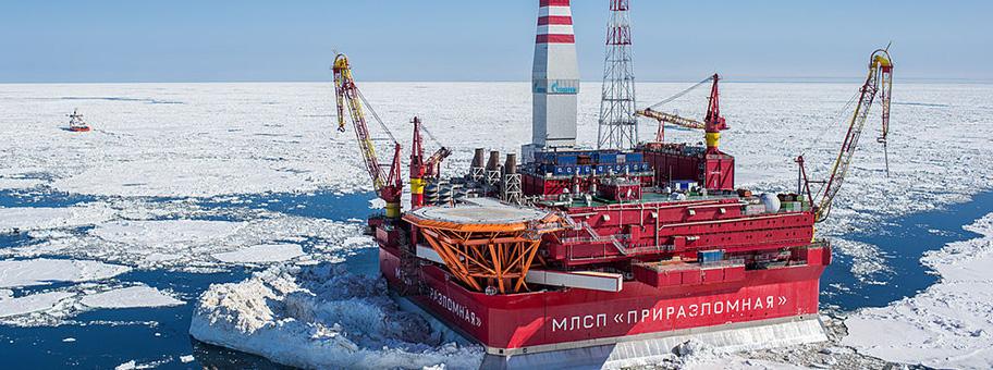 Ряд проведенных мероприятий позволил взять самую высокую за 10 лет планку, газпромнефть, ноябрьскнефтегаз, нефть